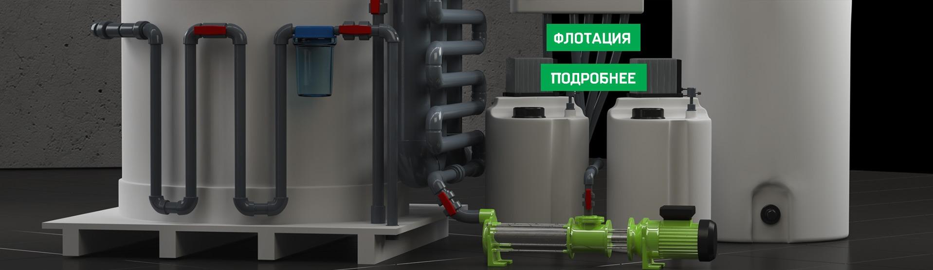 flotacija-ru