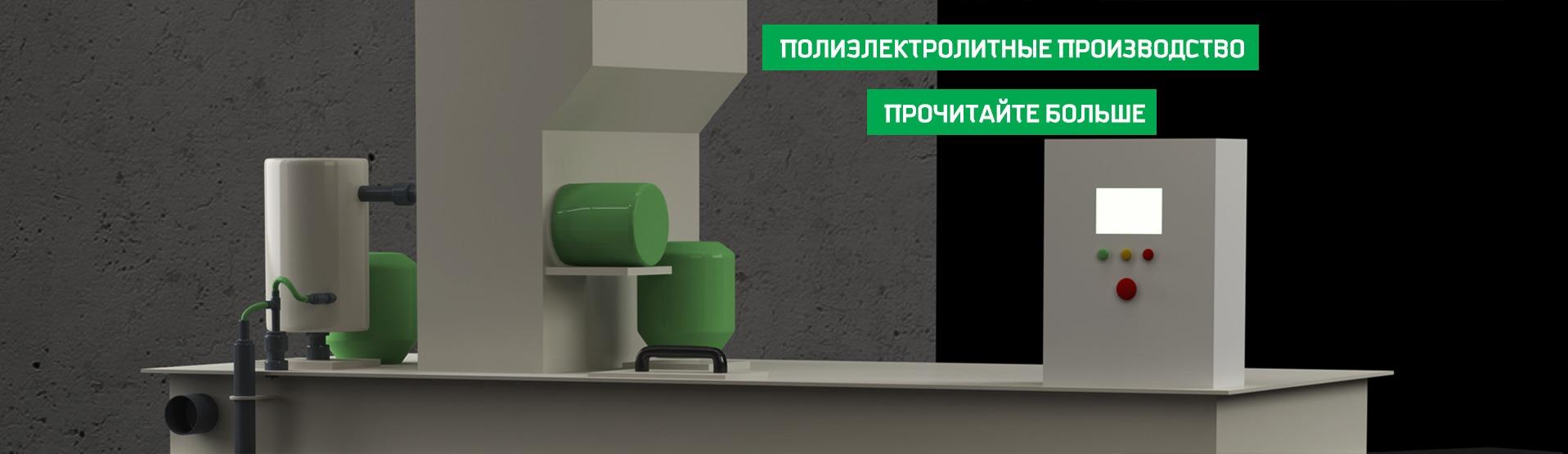 elektroliti-ru